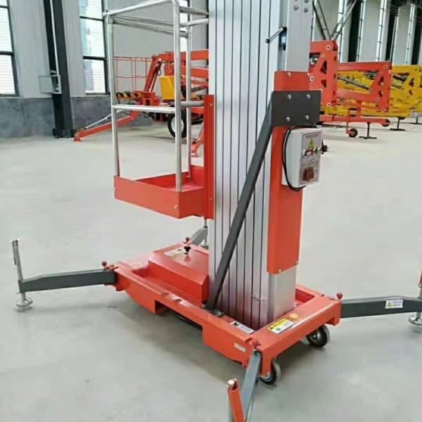 安徽六安单柱铝合金升降机-升降作业平台生产厂家