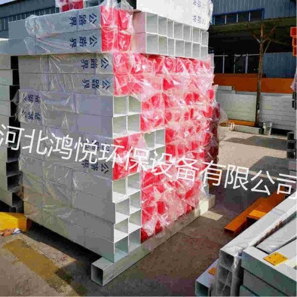 河北鸿悦.价格玻璃钢公路界碑.重庆玻璃钢公路界碑制造