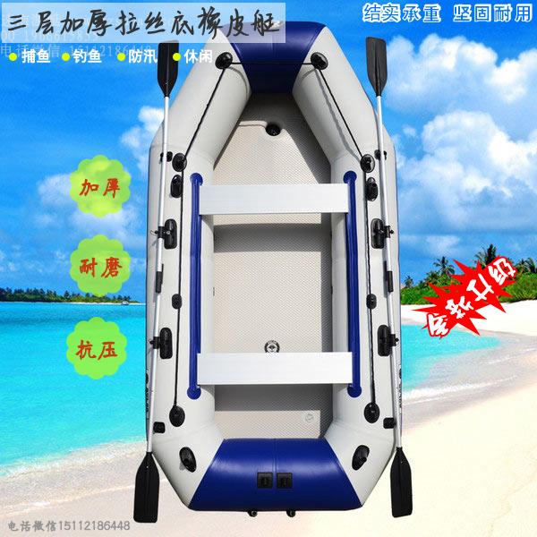 加厚漂流船,充气机动艇,渔具,充气船