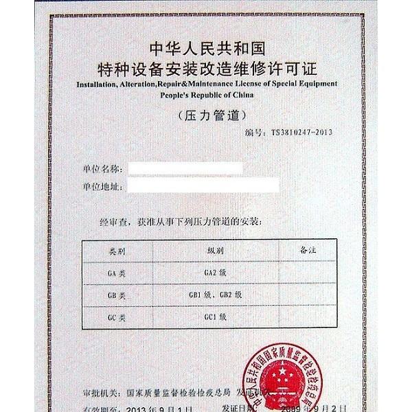 广州天河怎样区分有压力管道与无压力管道