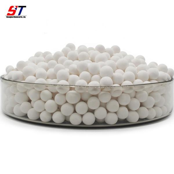 (FNG)耐水硅胶硅球质量好价格便宜
