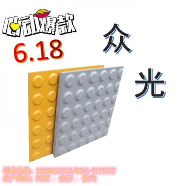 盲道砖厂家 淮安盲道提示砖江苏盲道砖多少钱一块L