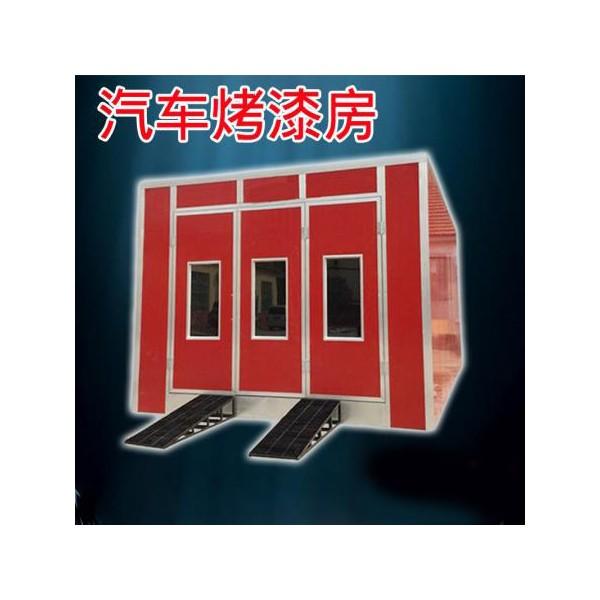 汽车烤漆房标准型环保喷漆房设备家具油漆房高温烤房废气处理设备