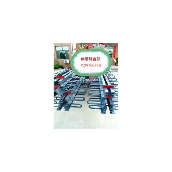成都80型、160型伸缩缝报价/伸缩缝厂家直销卖价合理