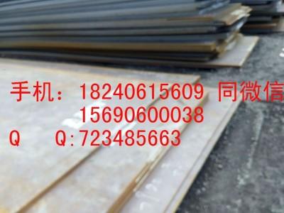 平凉Q355QE钢板切割零售,Q355QE钢板