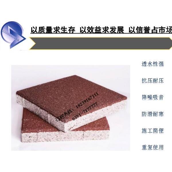 陶瓷透水砖/广场吸水砖 河南厂家价格更低L