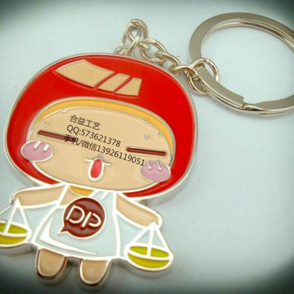 星座钥匙扣制作、金属烤漆钥匙扣,卡通匙扣生产厂