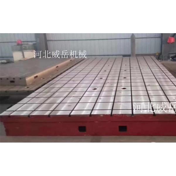 铸铁焊接平台灰铁250材质  铸铁平台的密度