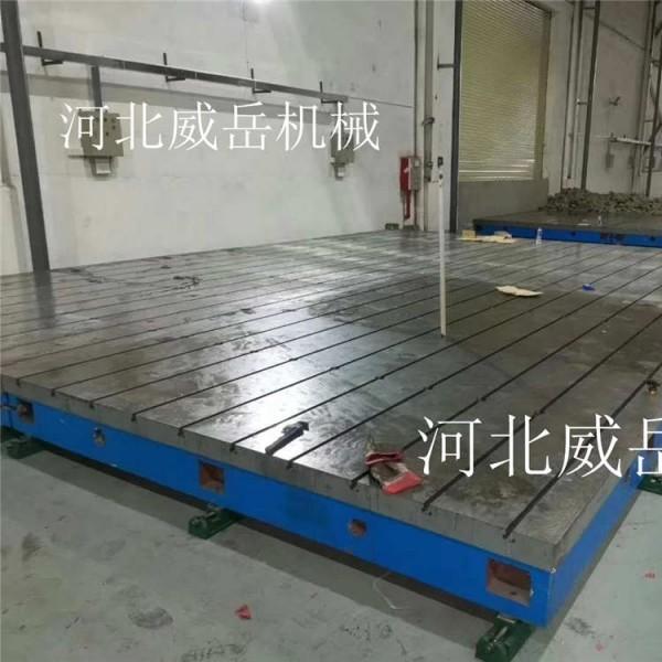 HT250铸铁焊接平台现货  天津一级铸铁平台