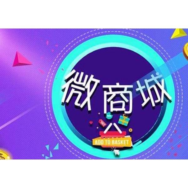 广州kk馆商城小程序开发