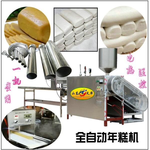 碱水米豆腐机 多功能碱粑机