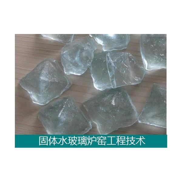 固体水玻璃节能炉窑工程