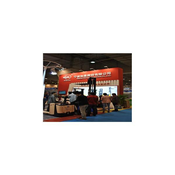 2021年上海国际食品加工机械展览会