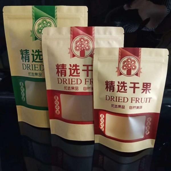 兴珉彩印包装袋