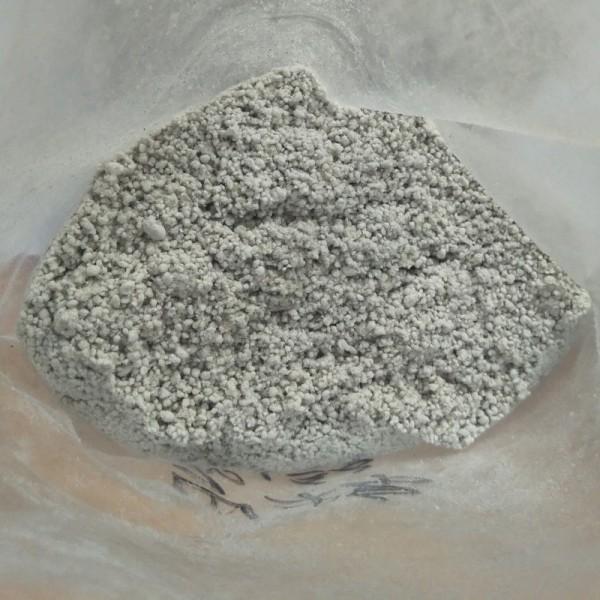 厂家供应矿物纤维 颗粒棉 保温隔热摩擦材料 岩棉绒 纤维岩棉