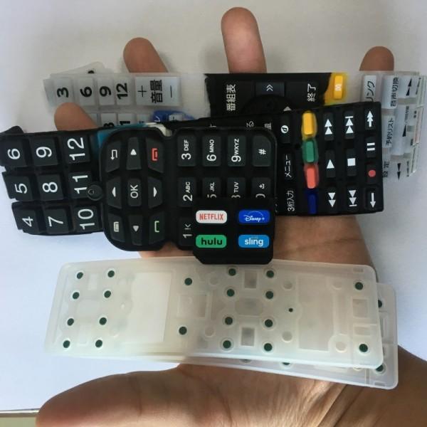 硅胶按键|硅胶按键定制|硅胶按键厂家