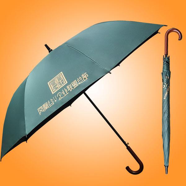 雨伞 荃雨美雨伞 雨伞厂木弯头高尔夫雨伞