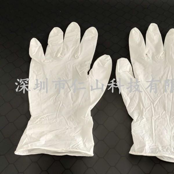 无尘防护防水防油无粉手套医疗级9寸蓝色白色丁晴手套