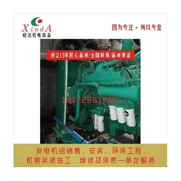 中山珠海江门大型发电机组维修保养,珠海康明斯维修服务商