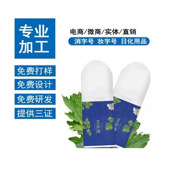 液体膏药筋骨冷敷凝胶,瓶头滚珠状有效缓解颈椎病