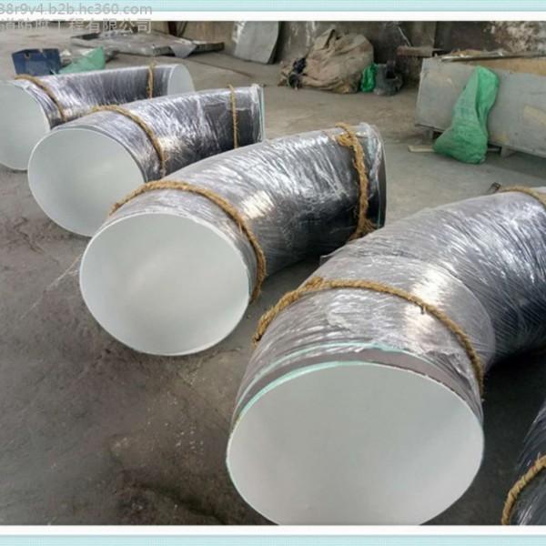 钢管保温防腐实体厂