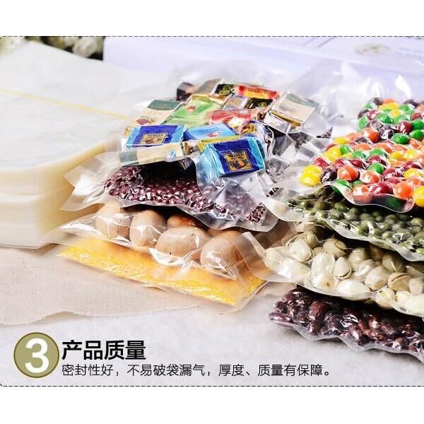 惠州防潮真空袋批发 东莞熟食真空袋厂家直销