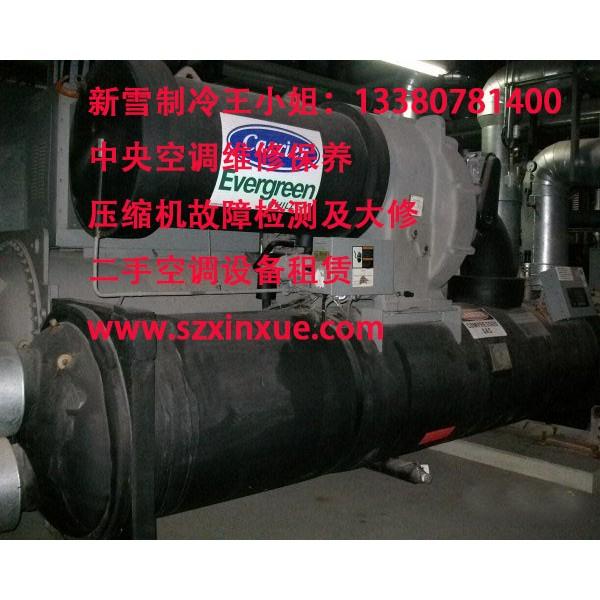 深圳约克离心中央空调维修保养