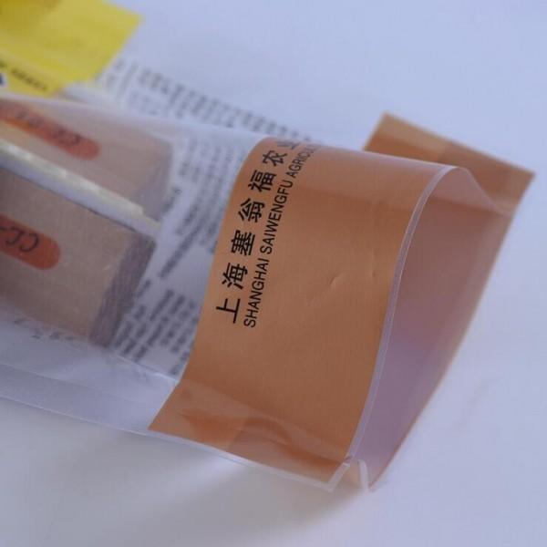 惠州空白真空袋厂家直销 东莞透明真空袋批发