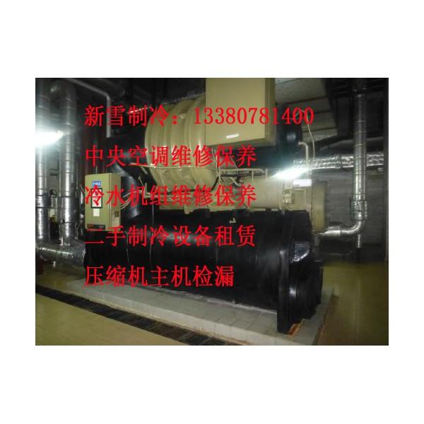 深圳特灵中央空调维修电话