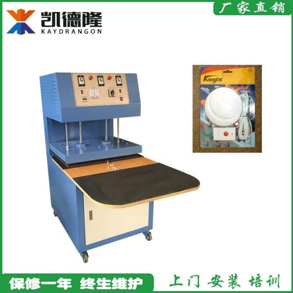 东莞厂家直销自动高速吸塑包装机
