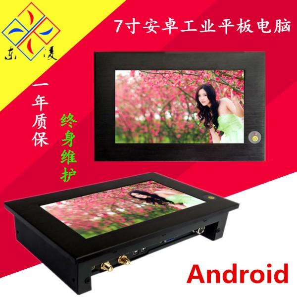来电自动开机安卓7寸工业平板电脑车载显示器