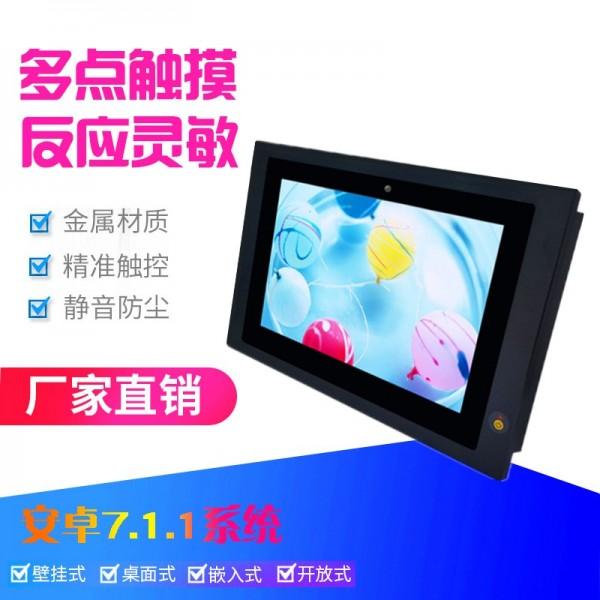 电容屏10.1寸工业平板电脑安卓7.1.1系统WiFi