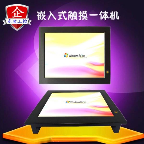 东凌工控防震15寸电脑一体机促销出厂
