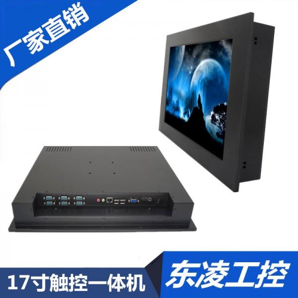 宽温宽压嵌入式17寸工业平板电脑X86架构一体机
