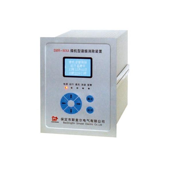 微机消谐综合保护装置生产厂家-微机消谐器价格-斯麦尔电气