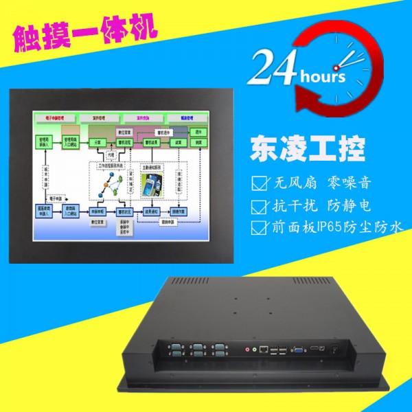 PPC-DL190D嵌入式19寸工业平板电脑