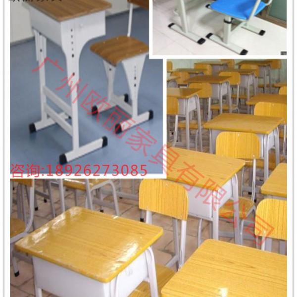 办公家具厂-组合办公桌-职员办公椅-屏风工作位·欧丽家具