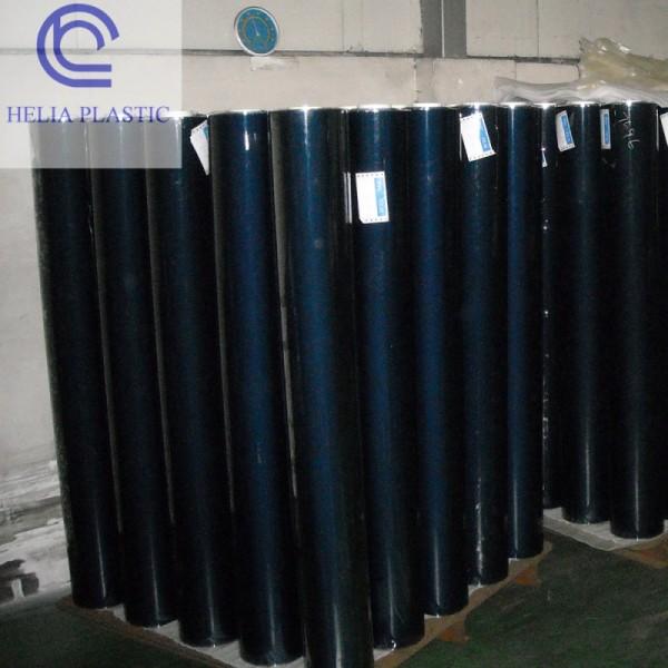 PVC透明膜 超级透明膜 水晶膜 玻璃纸 包装制品