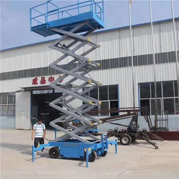 移动剪叉式升降机升降作业平台厂家直销,支持定做