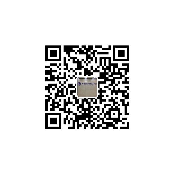 挂售商城分销系统App开发