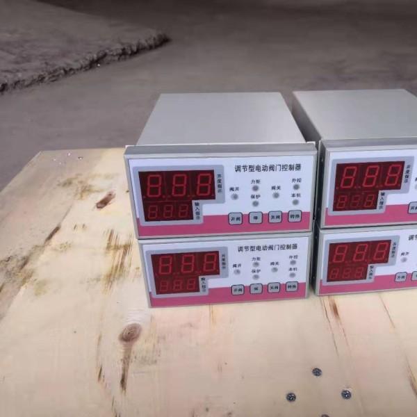 DFZK型电动阀门控制器使用特点