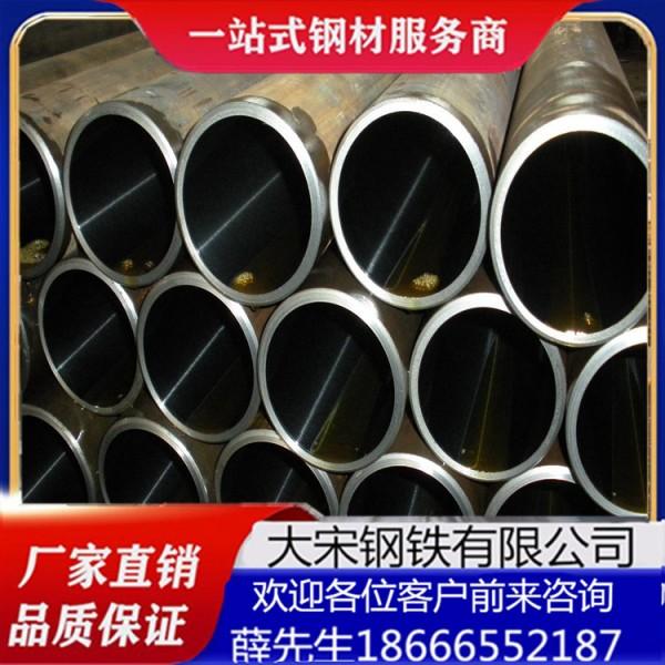厂家直销无缝钢管 Q235B直缝钢管 直缝焊管