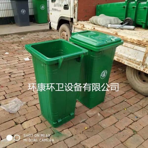120升铁质垃圾桶 环卫垃圾箱 厂家直销