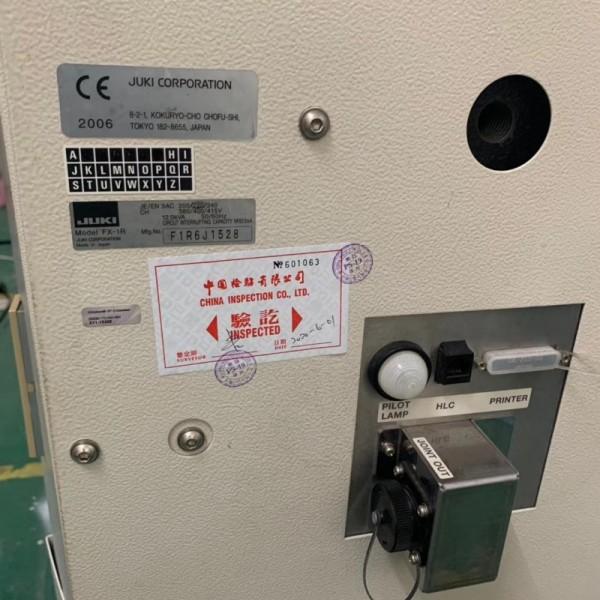 深圳二手镜头固焊机进口报关代理公司