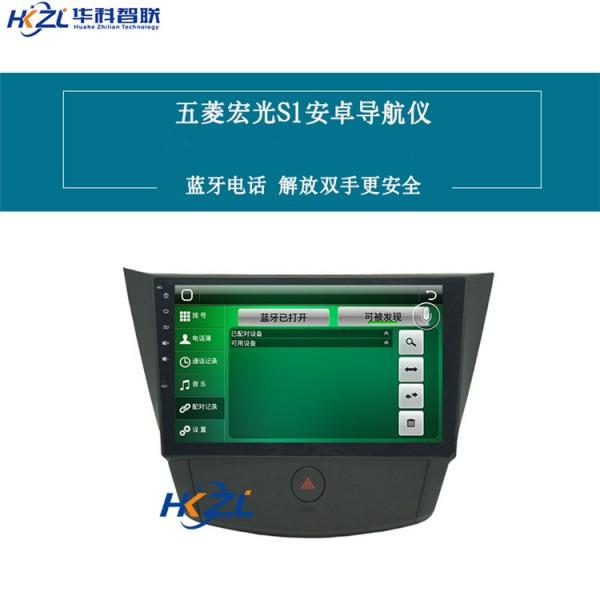五菱宏光S1专用大屏导航仪 安卓智能车载一体机华科智联