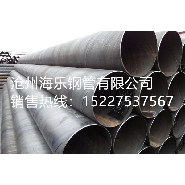 厂家直销 高品质双面埋弧焊螺旋焊管