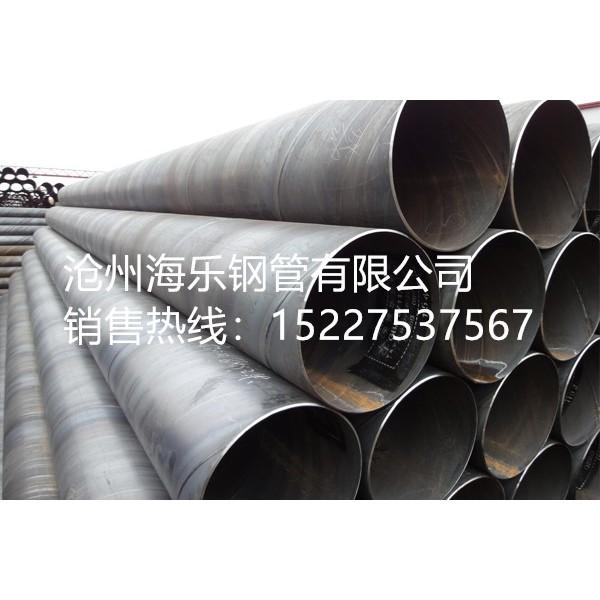 电厂用国标螺旋钢管 Q235B双面埋弧焊螺旋焊管生产厂家