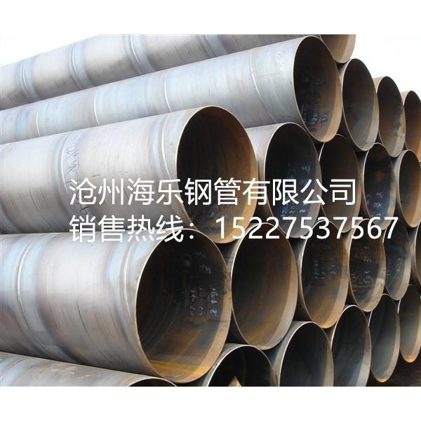 双面埋弧焊螺旋钢管厂家Q235蒸气煤气排污给水输送