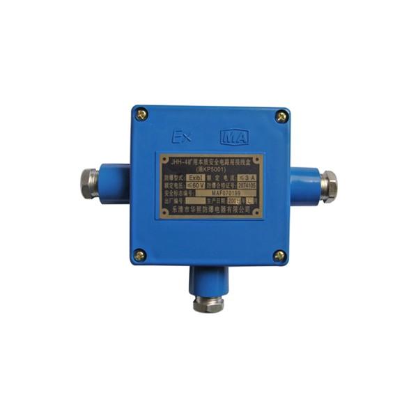供应JHH-3矿用本质安全型电路用接线盒