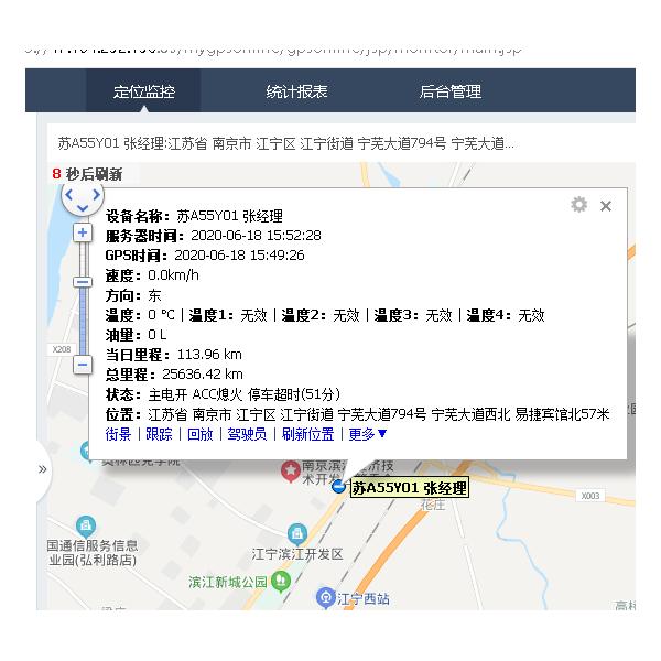苏州GPS 吴江GPS 昆山GPS 常熟GPS供应信息